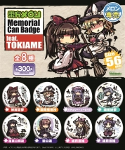 『東方メロン』Memorial Can Badge feat.『TOKIAME』