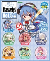 『東方メロン』Memorial Can Badge Ver.5