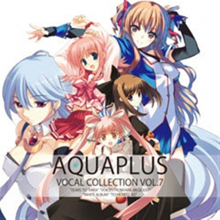 AQUA PLUS VOCAL COLLECTION VOL.7