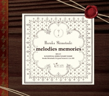 melodies memories