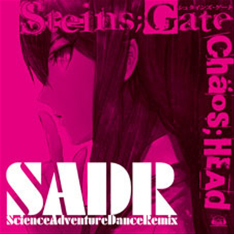 Science Adventure Dance Remix CHAOS;HEAD STEINS;GATE