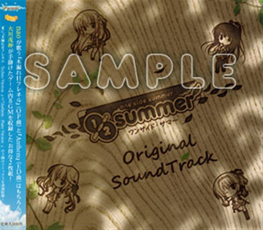 1/2 summer(ワンサイドサマー) Original SoundTrack