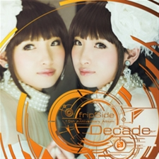 fripSide 2ndアルバム「Decade」通常盤