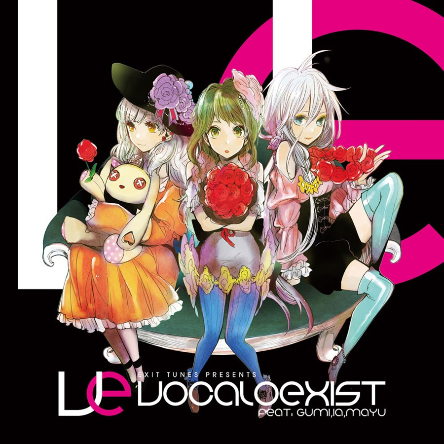 EXIT TUNES PRESENTS Vocaloexist(特典無し)