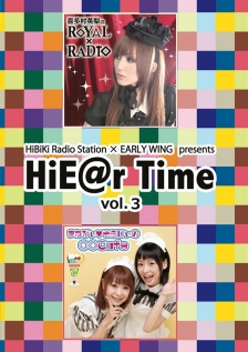 HiBiKi Radio Station×EARLY WING presents