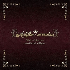 Astilbe×arendsii Works Collection -ArtificiaL viRgin-