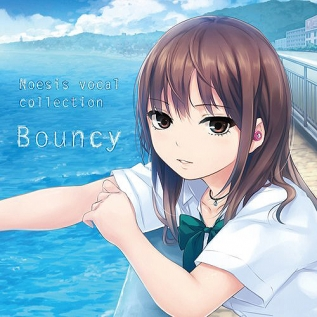 "Noesis vocal collection ""Bouncy"""
