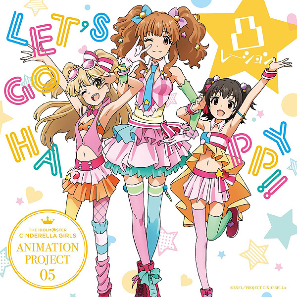 THE IDOLM@STER CINDERELLA GIRLS ANIMATION PROJECT 05「LET'S GO HAPPY!!」