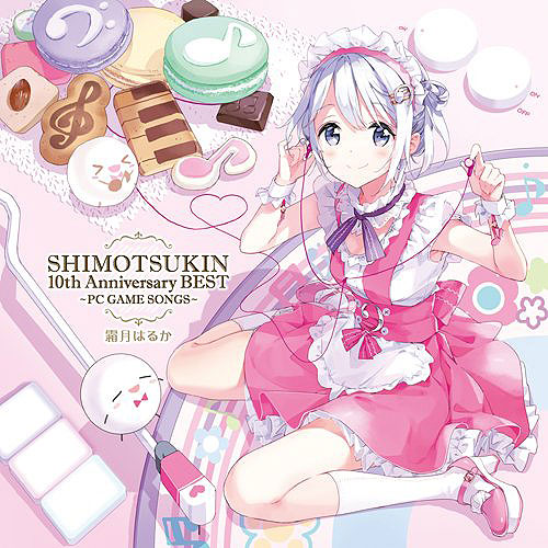 「SHIMOTSUKIN 10th Anniversary BEST~PC GAME SONGS~」 / 霜月はるか