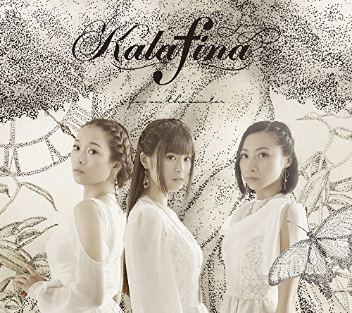 Kalafina 6thアルバム「far on the water」 BD付初回生産限定盤B