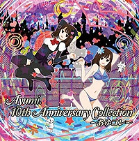 Ayumi. 10th Anniversary Collection ~あゆコレ~