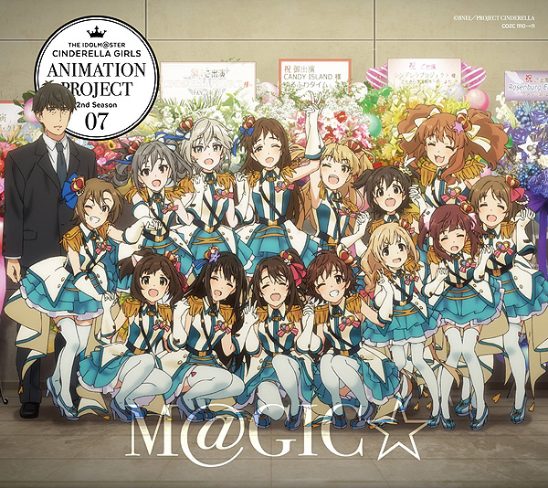 THE IDOLM@STER CINDERELLA GIRLS ANIMATION PROJECT 2nd Season 07 M@GIC☆ BD付初回限定盤