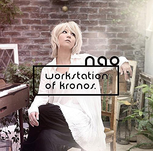 nao 5th workstation of Kronos.