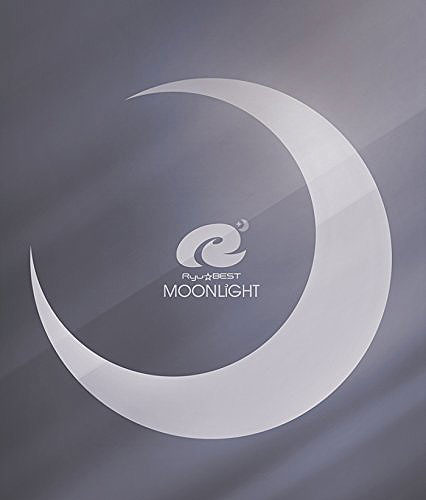 Ryu☆BEST -MOONLiGHT-