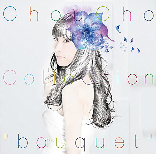 "ChouCho ベストアルバム「ChouCho ColleCtion ""bouquet""」 通常盤"
