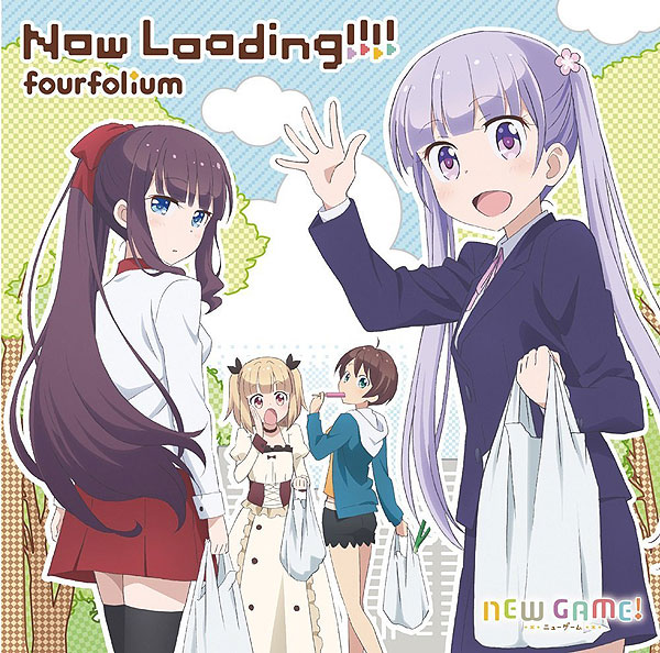 NEW GAME! EDテーマ「Now Loading!!!!」
