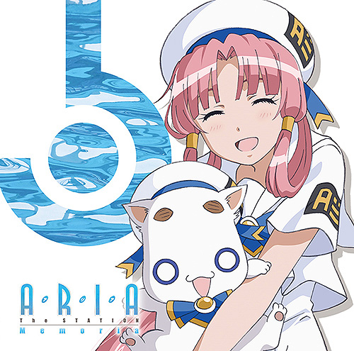 ラジオCD「ARIA The Station Memoria」
