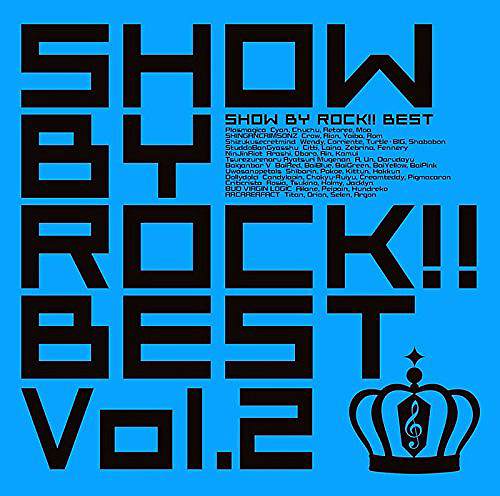 SHOW BY ROCK!! ベストアルバム SHOW BY ROCK!! BEST Vol.2」 DVD付