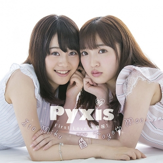 pyxis 1stアルバム「First Love 注意報!」 通常盤