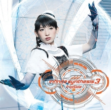 fripSide 4thアルバム「infinite synthesis 3」 通常盤