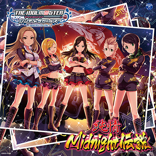 THE IDOLM@STER CINDERELLA GIRLS STARLIGHT MASTER 05 「純情Midnight伝説」