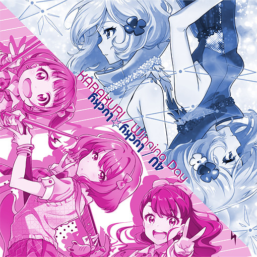 Tokyo 7th シスターズ KARAKURI/4U「Winning Day/Lucky☆Lucky」 初回限定盤