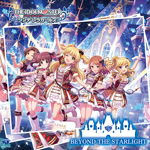 THE IDOLM@STER CINDERELLA GIRLS STARLIGHT MASTER 08 「BEYOND THE STARLIGHT」