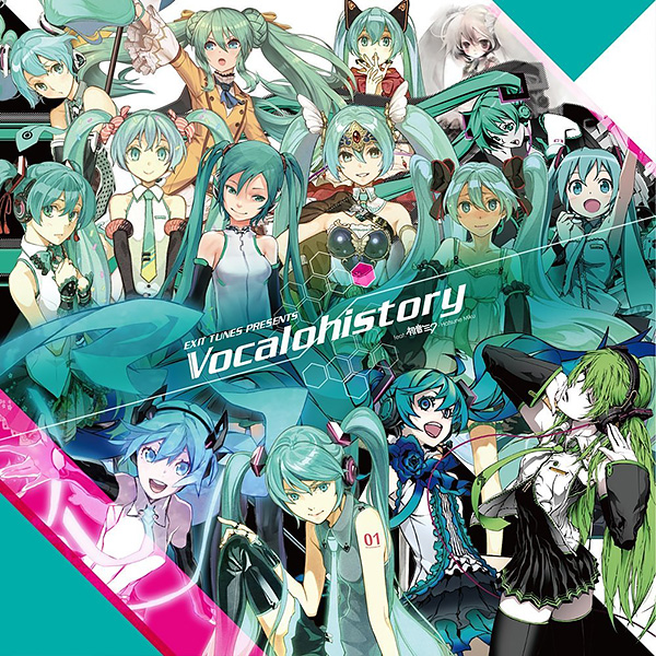EXIT TUNES PRESENTS Vocalohistory feat.初音ミク 3939セット限定生産