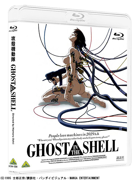 GHOST IN THE SHELL/攻殻機動隊 BD