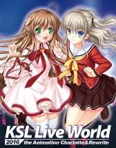 KSL Live World 2016 ~the Animation Charlotte&Rewrite~ 【Live Blu-ray】