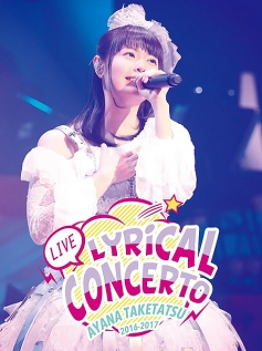 竹達彩奈 LIVE 2016-2017 Lyrical Concerto DVD