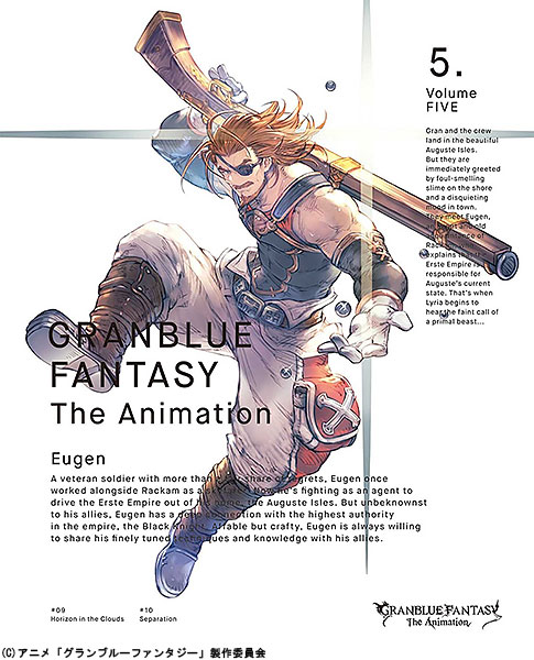 GRANBLUE FANTASY The Animation 5 BD 完全生産限定版