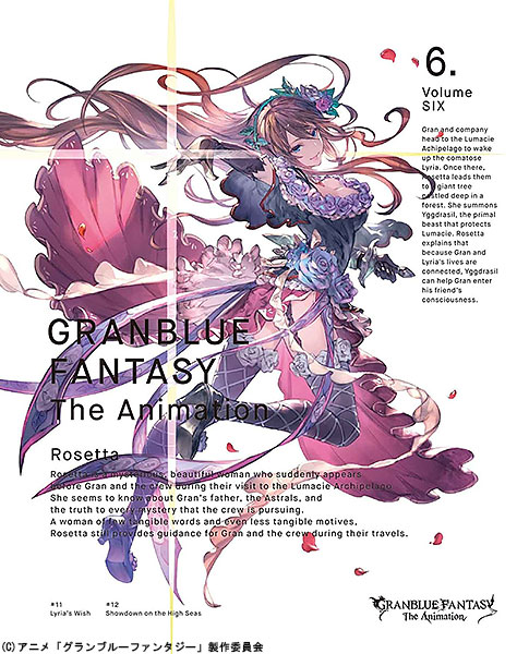 GRANBLUE FANTASY The Animation 6 BD 完全生産限定版