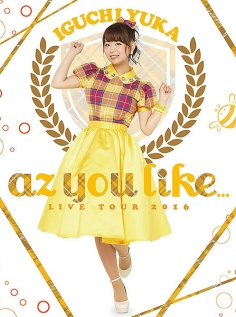 井口裕香「2nd LIVE TOUR 2016 az you like...」 LIVE DVD