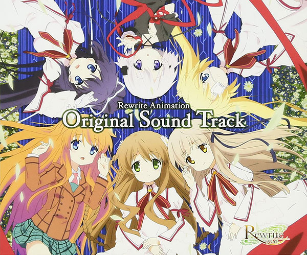 アニメ Rewrite Original Soundtrack