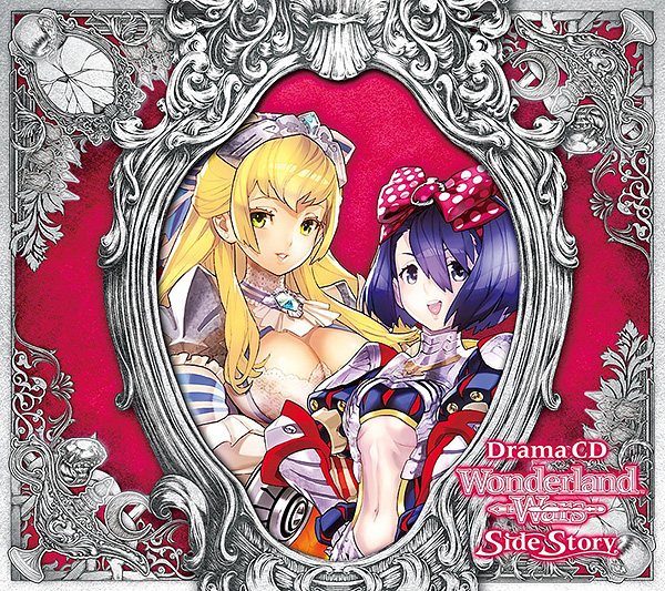 ドラマCD「Wonderland Wars Side Story」