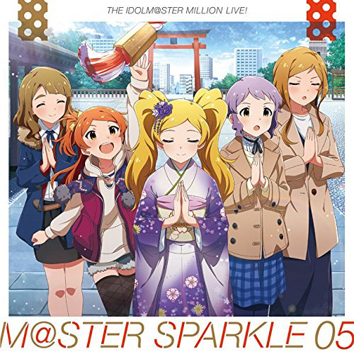 THE IDOLM@STER MILLION LIVE! M@STER SPARKLE 05