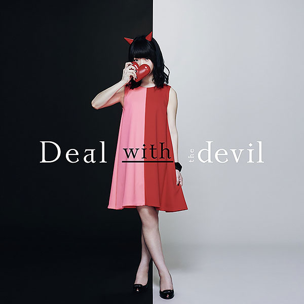 賭ケグルイ OPテーマ「Deal with the devil」 CD+DVD