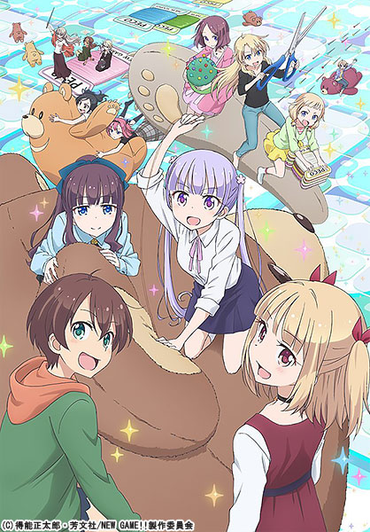 NEW GAME!! Rank.5 DVD