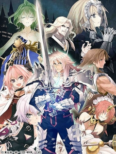 Fate/Apocrypha Blu-ray Disc BoxⅠ【完全生産限定版】