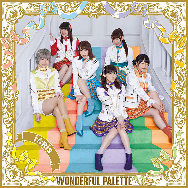 i☆Ris 3rdアルバム「WONDERFUL PALETTE」 DVD付Type-B