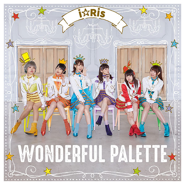 i☆Ris 3rdアルバム「WONDERFUL PALETTE」 Type-C