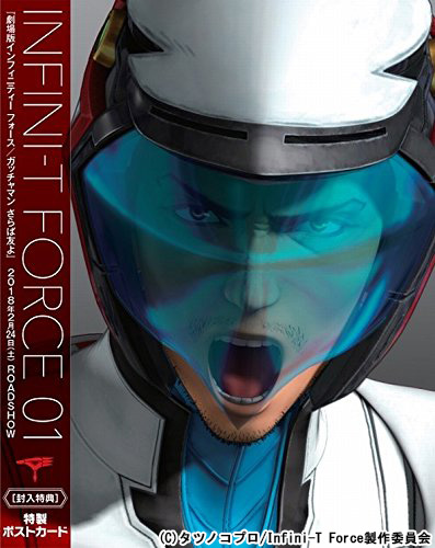Infini-T Force 1 BD
