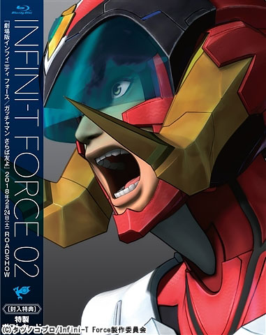 Infini-T Force 2 BD