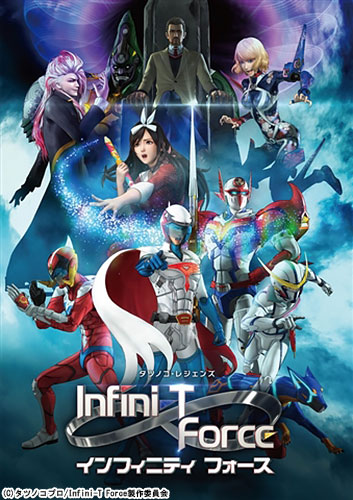 Infini-T Force 3 BD