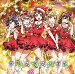 BanG Dream! Poppin'Party 8thシングル「クリスマスのうた」 BD付生産限定盤