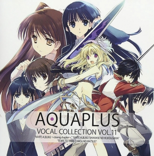 AQUA PLUS VOCAL COLLECTION VOL.11