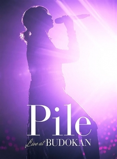 Pile Live at Budokan Blu-ray 初回限定版