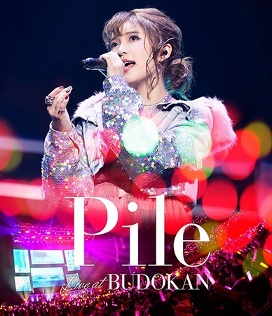 Pile Live at Budokan Blu-ray 通常版
