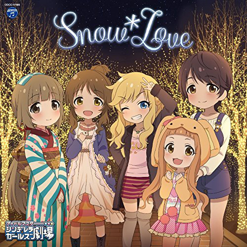 THE IDOLM@STER CINDERELLA GIRLS LITTLE STARS! Snow*Love